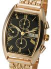 Наручные часы мужские хронограф «Маршал» AN-58150.515 весом 83 г