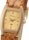 Женские наручные часы «Сандра» AN-91550.401 весом 8 г  стоимостью 41760 р.