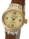 Часы женские наручные с бриллиантами «Чайка» AN-45151.416 весом 7.7 г