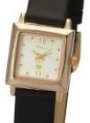 Женские наручные часы «Джулия» AN-90250.122 весом 10 г  стоимостью 42210 р.