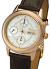 Наручные часы мужские хронограф «Арктика» AN-58750.320 весом 52 г