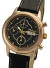 Наручные часы мужские хронограф «Арктика» AN-58750.520 весом 52 г