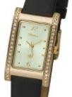 Часы женские наручные с бриллиантами «Камилла» AN-200151.206 весом 15.4 г