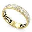 Серебряное кольцо «Спаси и сохрани» с эмалью православное KPSZE005-7 весом 2.28 г  стоимостью 2100 р.