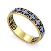 Серебряное кольцо с эмалью «Молитва к Сергию Радонежскому» KPSZE006-1 весом 2.75 г  стоимостью 2300 р.
