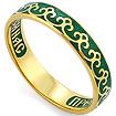Серебряное кольцо с эмалью «Молитва к Богородице» KPSZE007-3 весом 2.55 г  стоимостью 2650 р.