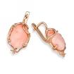 Розовый коралл в золоте SL-3237-600 весом 6 г  стоимостью 39000 р.
