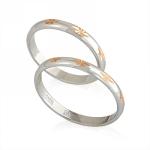 Обручальное кольцо из белого золота E169046 весом 4.8 г  стоимостью 13167 р.